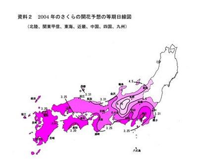Sakurazensen_1